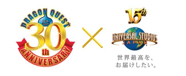 DQ30th&15thUSJ_Logo