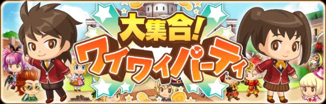 banner_main00