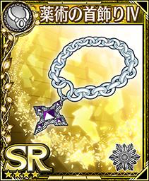 card_m_380044