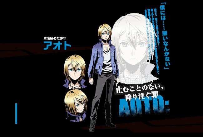 character_002