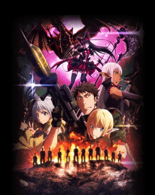 画像出典:http://gate-anime.com/index.html
