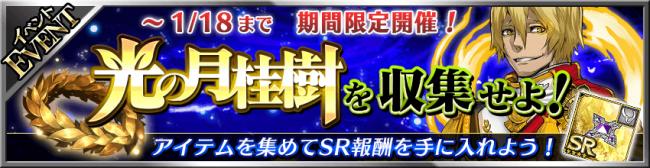 web_banner_event_m_3600