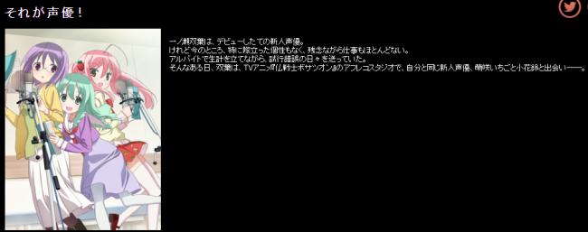 2016y02m02d_142558991