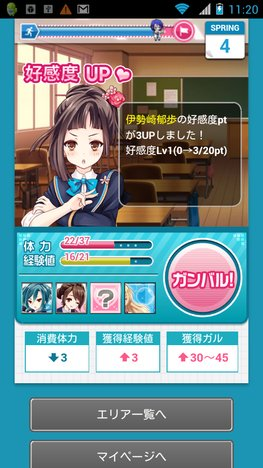 5205_screen_2