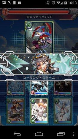 5610_screen_1