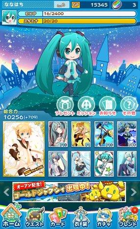 7803_screen_2