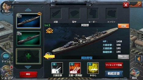 8067_screen_3