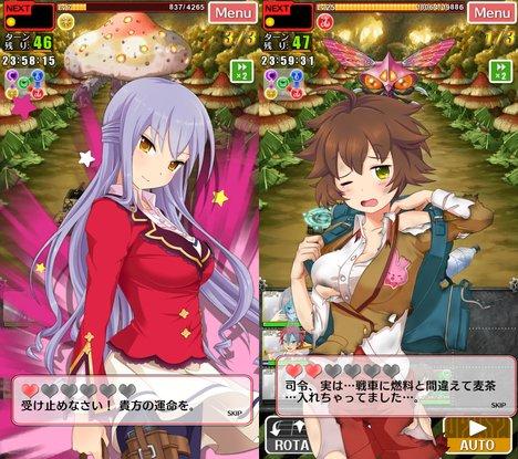 しんぐんデストローイ Screen3