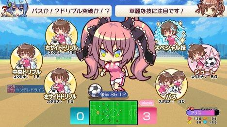 ビーナスイレブンびびっど Screen1