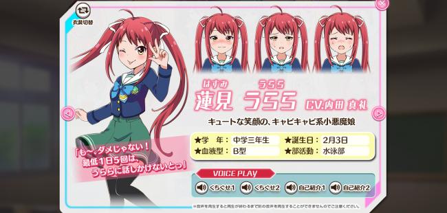 FireShot Capture 21 - キャラクター|バトルガール ハイスクール【バトガール】|株式_ - http___colopl.co.jp_battlegirl-hs_character_