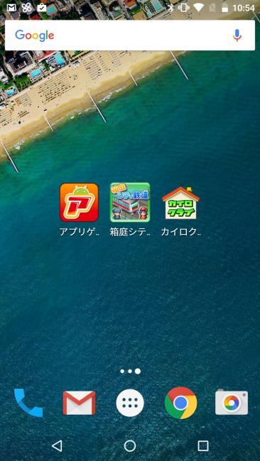 Screenshot_20160201-105418