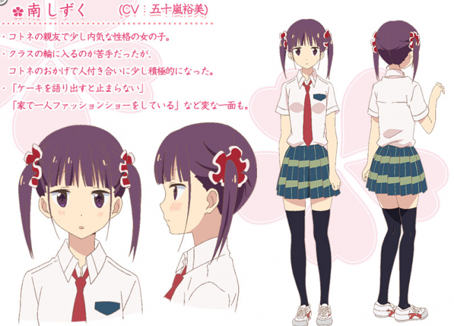 ▲出典:http://www.tbs.co.jp/anime/