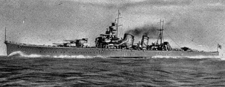 450px-一等巡洋艦青葉型