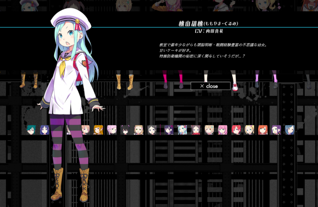 FireShot Capture 22 - 【ガルトラ】キャラクターページ|公式サイト - https___girls-tribe.com_character