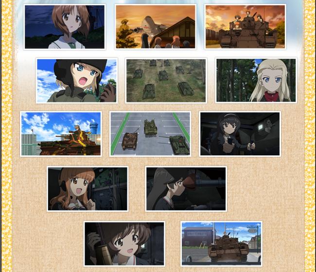 画像出典:http://girls-und-panzer.jp/