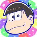 icon_osomatsu