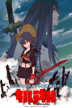 kill-la-kill_wp_sp_640x960_a