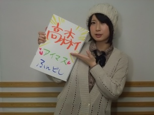 ▲出典:www.joqr.co.jp