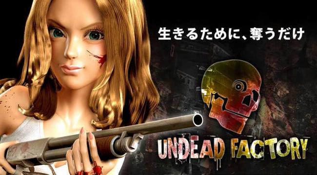 undeadfactory_00