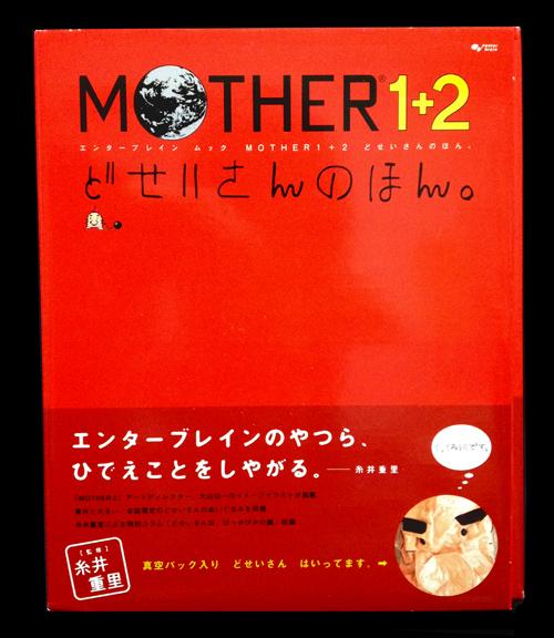 ▲出典:http://img-cdn.jg.jugem.jp/9a6/273483/20120128_2328572.jpg