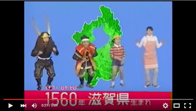 1560年に滋賀県で生まれたんだね、光成