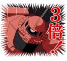 FireShot Capture 87 - 機動戦士ガンダム シャア専用スタンプ - LINE_ - https___store.line.me_stickershop_product_2213_ja