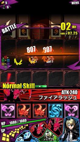 6235_screen_1