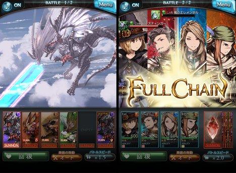 6777_screen_2
