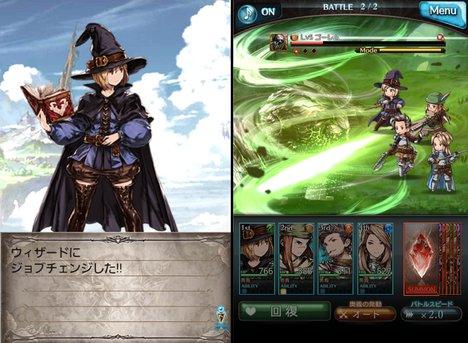 6777_screen_3