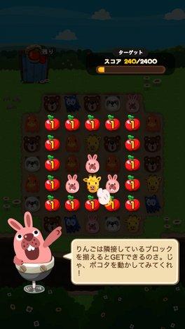 7490_screen_2