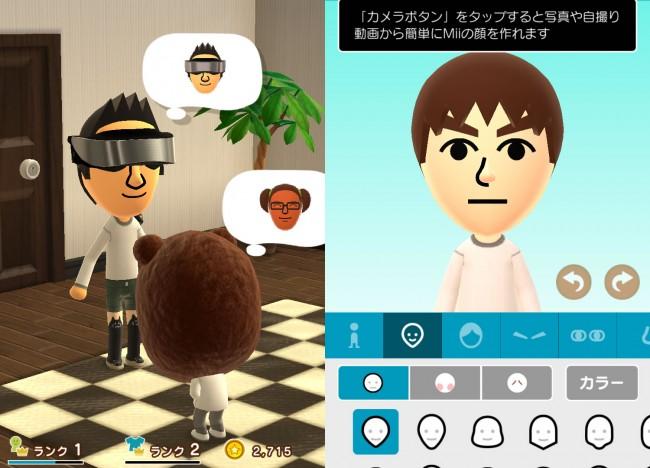 Miitomoを作ってフレンドと楽しむ、新しいコミュニケーションアプリ