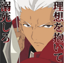 FireShot Capture 85 - Fate_stay night [UBW] - L_ - https___store.line.me_stickershop_product_4333_ja