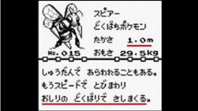 SS0006-650x365