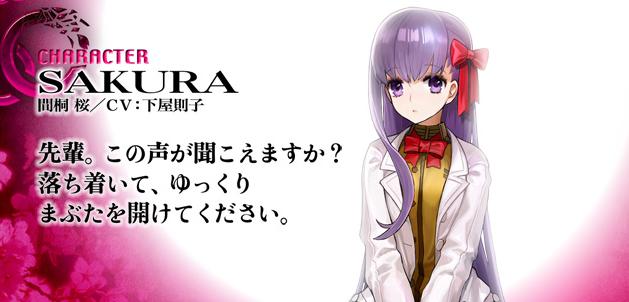 画像出典:http://fate-extra-ccc.jp/index.html