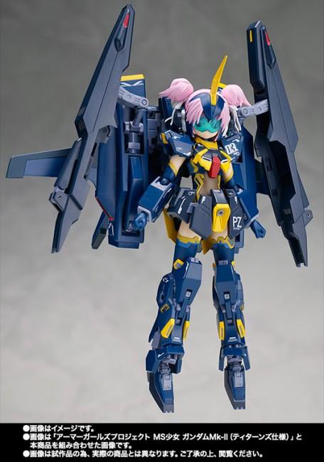 画像出展:http://tamashii.jp/item_character/ms_girl/