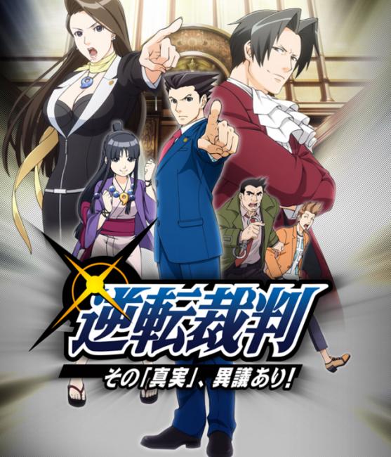 「アニメ 逆転裁判」の画像検索結果
