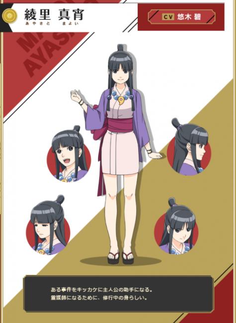 画像出展:http://www.ytv.co.jp/animegyakuten/index.html