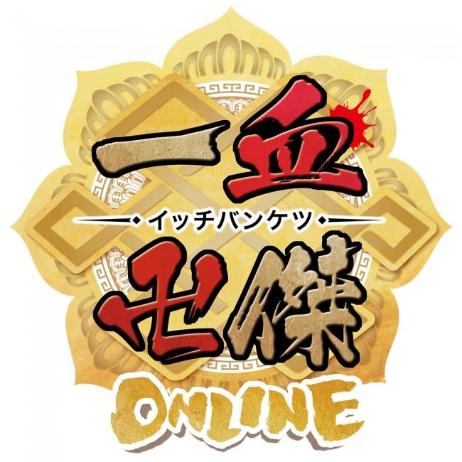 ichibanketsu_150701