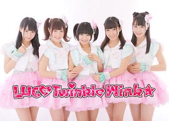 luce-twinkle-wink