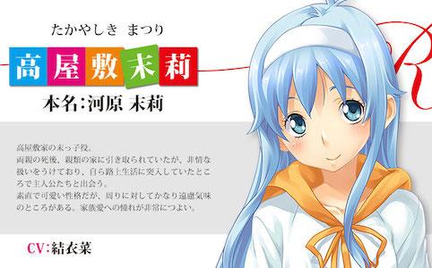 matsuri_only