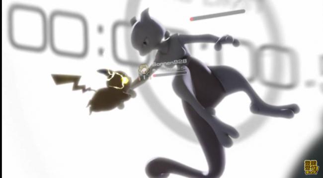新作「POKEMON GO」予告ムービーでピカチュウと戦うミュウツー。