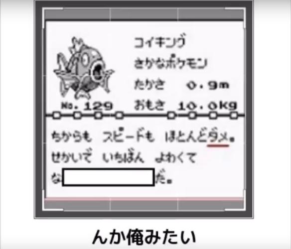スクリーンショット 2016-04-11 10.46.53