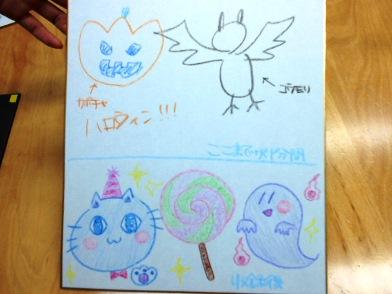 ※画像はラジオどっとあいより引用http://www.joqr.co.jp/saorin/