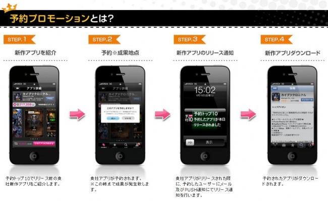 ▲出典:http://livedoor.blogimg.jp/aid_/imgs/4/4/440d0f6b.jpg