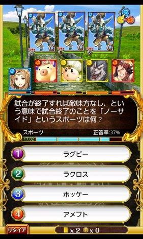 5588_screen_1