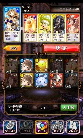 5588_screen_2