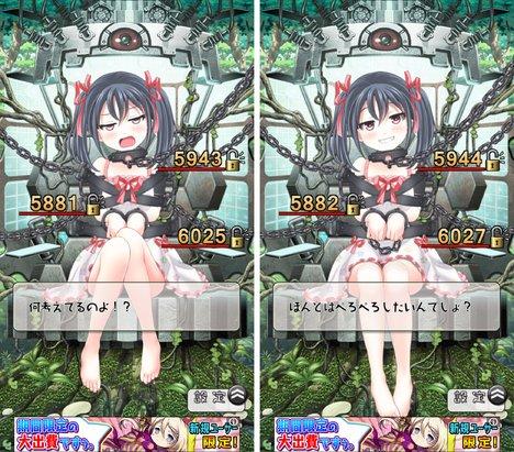 8795_screen_2