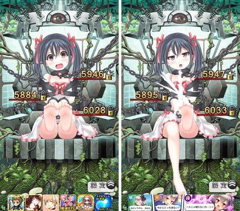 8795_screen_3