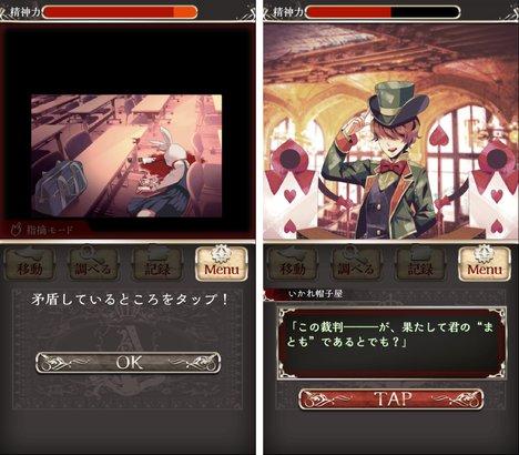 9398_screen_2
