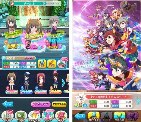 9827_screen_3
